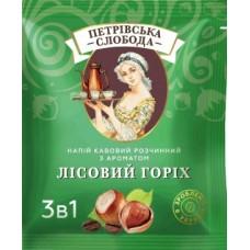 Кава розчинна 3в1 зі смаком Лісовий горіх 25 пак, 450г ТМ «Петровская слобода»