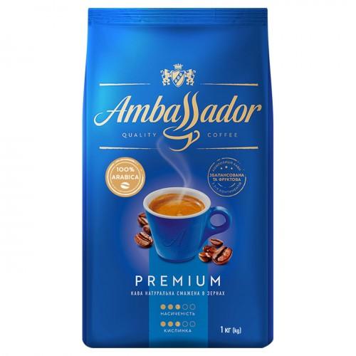 Кава натуральна смажена в зернах «Premium», 1 кг ТМ «Ambassador»