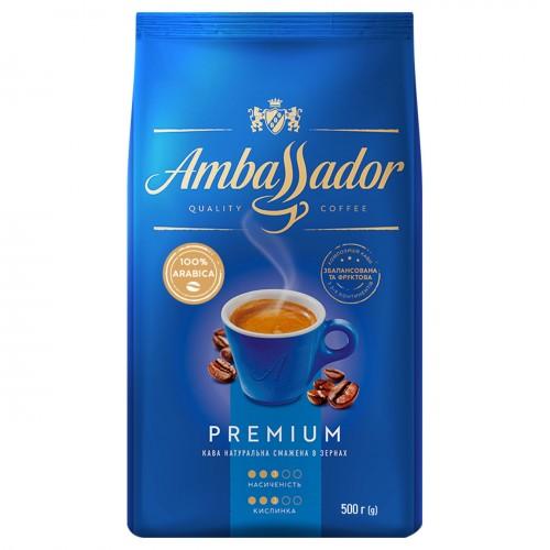 Кава натуральна смажена в зернах «Premium», 500г ТМ «Ambassador»