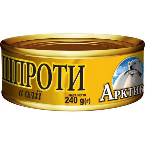 Шпроти  в олії ж/б Арктика, 240 г