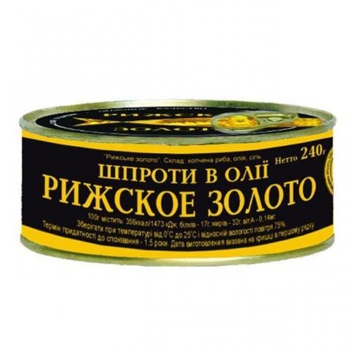 """Шпроти в олії  ж/б з ключом """"Ризьке золото"""", 240 г"""