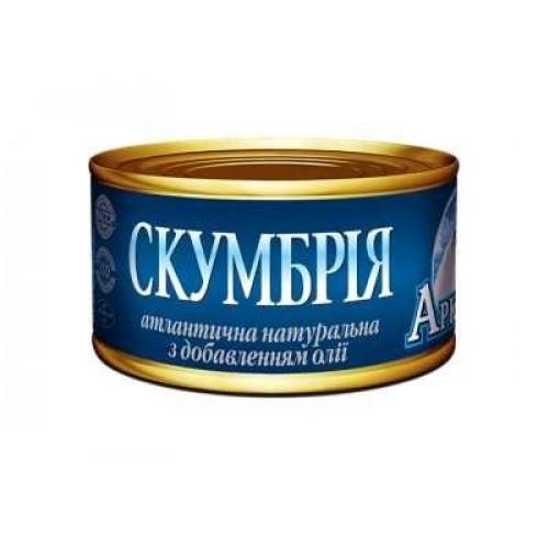 Скумбрія  атлан. натуральна з добавленням олії Арктика, 240 г
