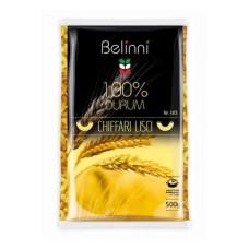 Ріжки особливі Pasta Chiffari lisci №183 500 г TM «Belinni».