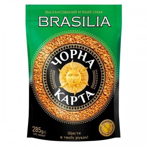 "Кава натуральна розчинна, ""Exclusiv Brasilia"" 285 г ТМ «Чорна Карта»"