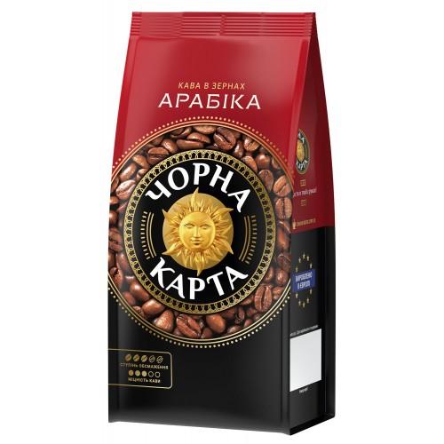 Кава натуральна смажена в зернах, Арабіка 250 г ТМ «Чорна Карта»