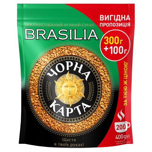 "Кава натуральна розчинна, ""Exclusiv Brasilia"" 400 г ТМ «Чорна Карта»"