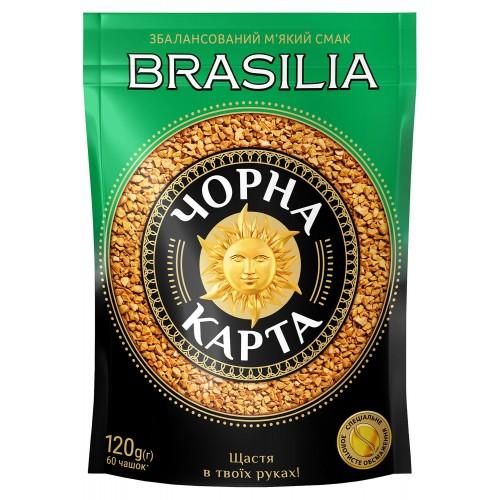 """Кофе натуральный растворимый """"Exclusiv Brasilia"""", 120 г ТМ «Черная Карта»"""