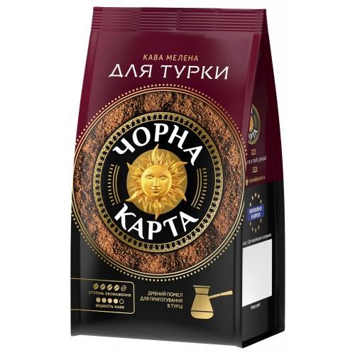 "Кава натуральна смажена мелена, ""Для турки"" 70 г ТМ «Чорна Карта»»"