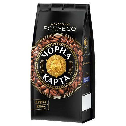 Кофе натуральный жареный в зернах Эспрессо, 200 г ТМ «Черная Карта»