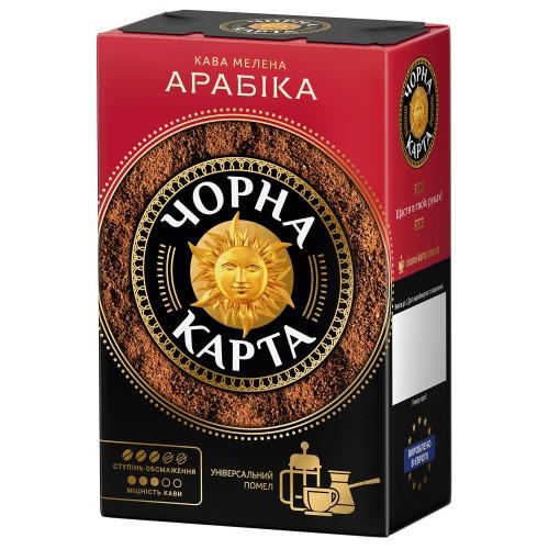 "Кава натуральна смажена мелена, ""Арабіка"" 230 г ТМ «Чорна Карта»"