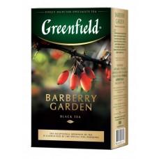 Чай кенійський чорный байховий дрібний з ягодами барбарису в пакетиках для разової заварки «Barberry Garden», 150 г ТМ «Greenfield»