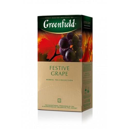 Чай трав'яний дрібний з ароматом винограду у пакетиках для разової заварки «Festive Grape», 50 г ТМ «Greenfield»