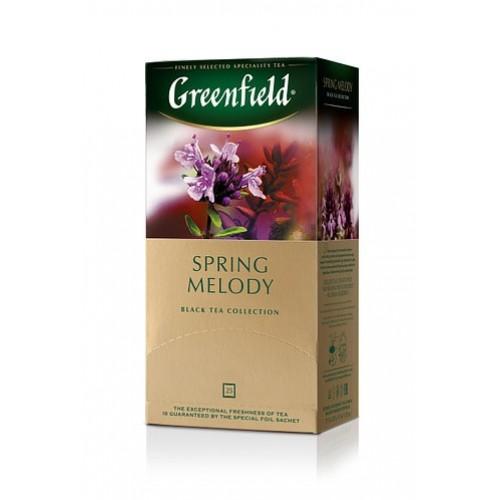 Чай індійський чорний байховий дрібний з духмяними травами у пакетиках для разової заварки «Spring Melody», 37,5 г ТМ «Greenfield»