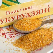 Пластівці кукурудзяні миттєвого приготування