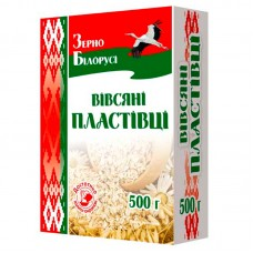 Пластівці вівсяні миттєвого приготування Зерно Білорусі