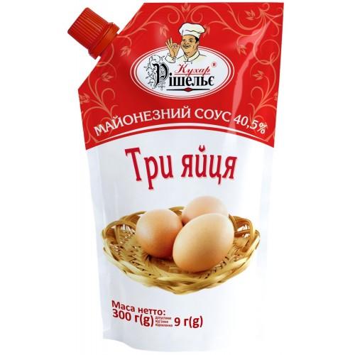 """Майонезний соус """"Три яйця"""" 40,5% 300 г «Кухар Рішельє»"""