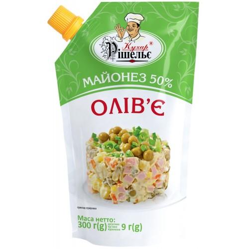 Майонез 50% Олів'є 300 г «Кухар Рішельє»