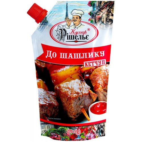 Кетчуп До шашлику 270 г «Кухар Рішельє»