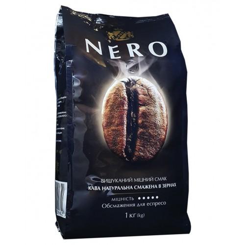 Кава натуральна смажена в зернах «Nero», 1 кг ТМ «Ambassador»