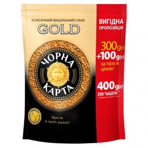 """Кава натуральна розчинна, """"Gold"""" 400 г ТМ «Чорна Карта»"""