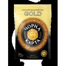 """Кава натуральна розчинна, """"Gold"""" 285 г ТМ «Чорна Карта»"""