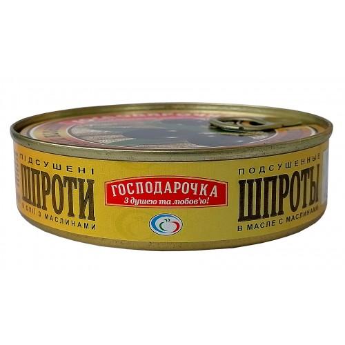 Шпроти в олії Господарочка 150 г, ж/б