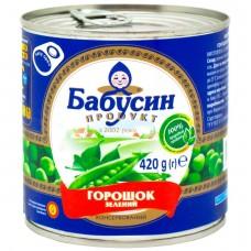 Горошок зелений  «Бабусин продукт» ключ ж/б 1с 420г