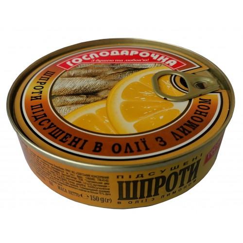 Шпроти підсушені в олії з лимоном  Господарочка 150 г, ж/б