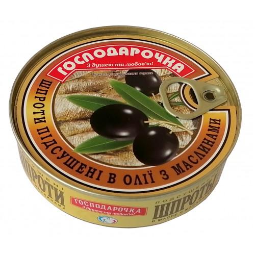 Шпроти підсушені в олії з маслинами  Господарочка 150 г, ж/б