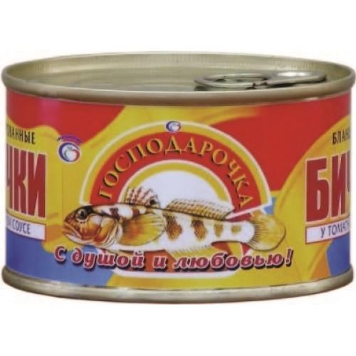 Бички у томатному соусі Господарочка, 240 г