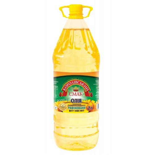 """Олія соняшникова рафінована 2,0л """"Королівський смак"""""""