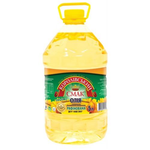 """Олія соняшникова рафінована 5,0л """"Королівський смак"""""""