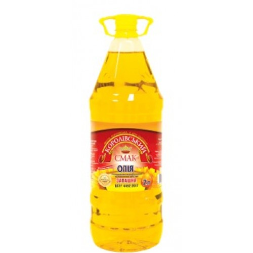 """Олія соняшникова нерафінована """"Запашна"""" 2,0л """"Королівський смак"""""""