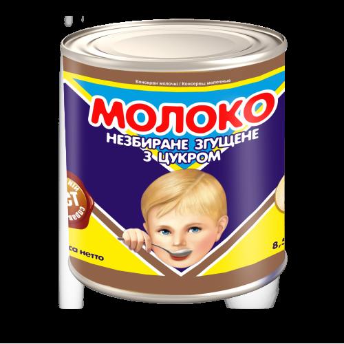 """Молоко незбиране згущене з цукром 8,5% жиру 370 г ТМ """"Первомайський МКК"""""""