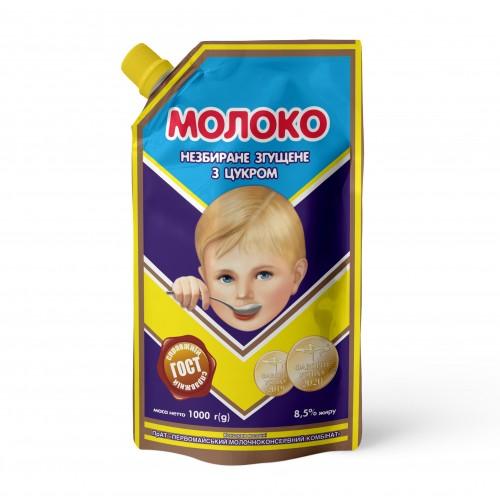 """Молоко незбиране згущене з цукром 8,5% жиру 1000 г ТМ """"Первомайський МКК"""""""