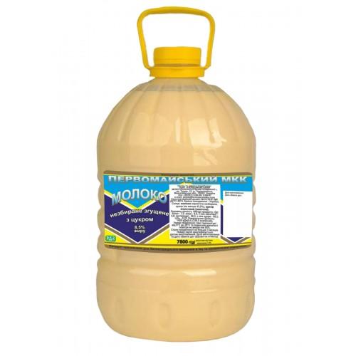 """Молоко незбиране згущене з цукром 8,5% жиру 7,8 кг ТМ """"Первомайський МКК"""""""
