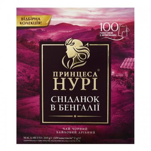 Чай чорний байховий дрібний у пакетиках «Сніданок в Бенгалії», 200 г ТМ «Принцеса НУРІ»