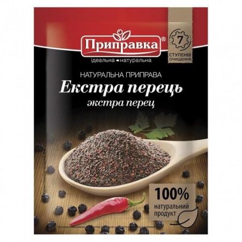 "Приправа натуральна Екстра перець 20 г ""Приправка"""