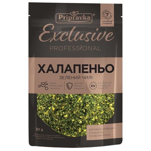 "Перець зелений чилі Халапеньо Exclusive Professional 30 г ""Приправка"""