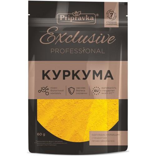 """Куркума Exclusive Professional 60 г """"Приправка"""""""