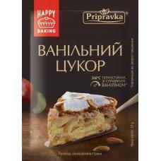 """Ванільний цукор 10 г """"Приправка"""""""