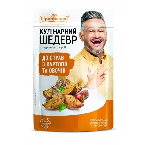 """Натуральна приправа до страв з картоплі та овочів Bon Delice 30 г """"Приправка"""""""