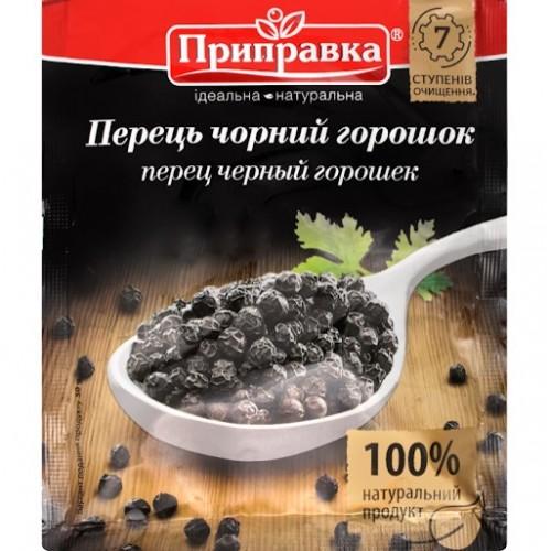 """Перець чорний горошок 20 г """"Приправка"""""""