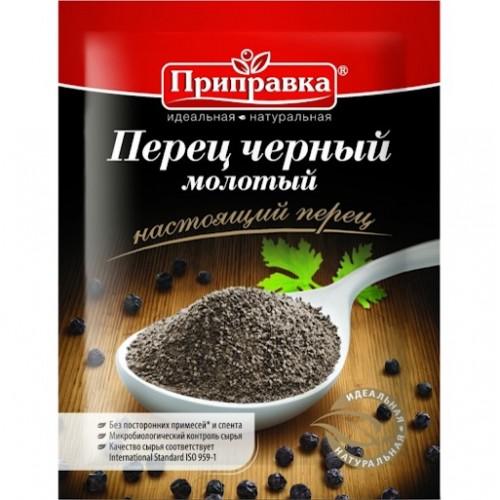 """Перець чорний мелений 50 г """"Приправка"""""""