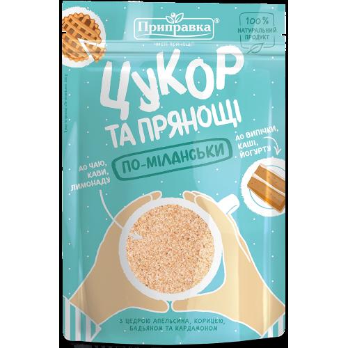 """Цукор По-міланськи 200  г """"Приправка"""""""