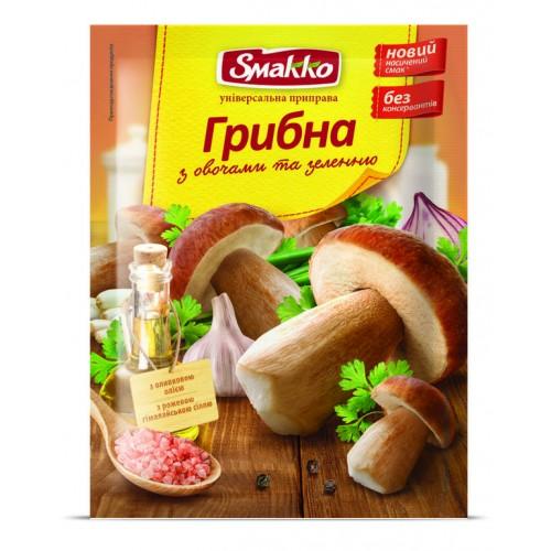 """Приправа універсальна Грибна з овочами та зеленню 80 г """"Smakko"""""""