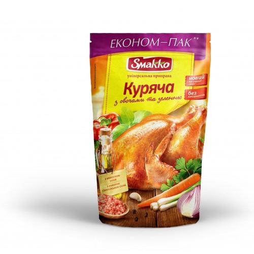 """Приправа універсальна Куряча з овочами та зеленню 160 г """"Smakko"""""""