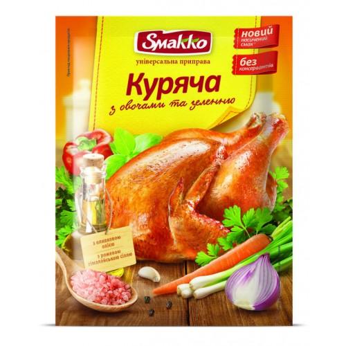 """Приправа універсальна Куряча з овочами та зеленню 80 г """"Smakko"""""""