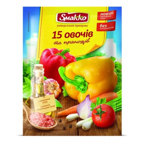 """Приправа універсальна 15 овочів та прянощів 70 г """"Smakko"""""""