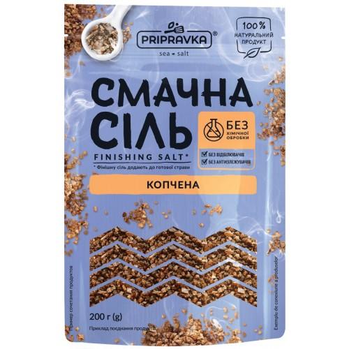"""Сіль морська з натуральним ароматом диму Смачна сіль  200  г """"Приправка"""""""
